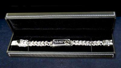 Браслет серебряный заказной с гравировкой в подарочной коробке