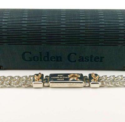 Браслет серебряный для пожарных и спасателей МЧС с пожарной символикой из золота и надписью ФПС