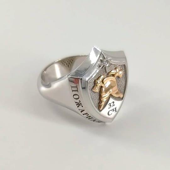 Серебряный перстень с пожарной символикой и надписью