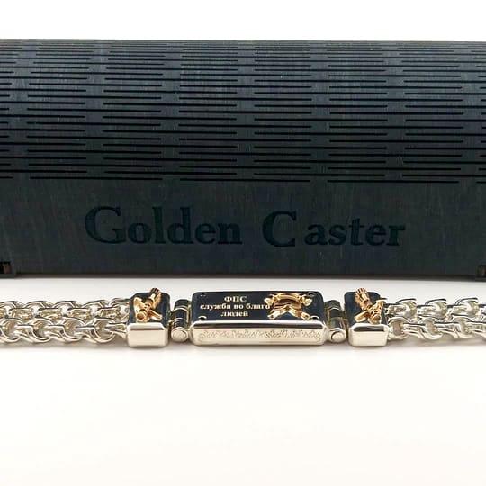 Браслет серебряный с пожарной символикой из золота